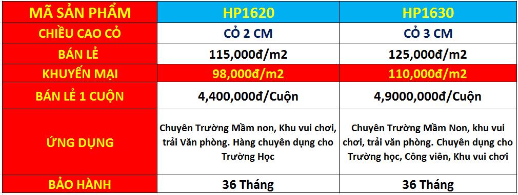 giá cỏ nhân tạo hàng trung cấp, mẫu HP16
